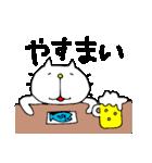 みちのくねこ3〜時々気仙沼弁〜(個別スタンプ:2)