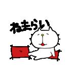 みちのくねこ3〜時々気仙沼弁〜(個別スタンプ:3)