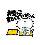 みちのくねこ3〜時々気仙沼弁〜(個別スタンプ:4)