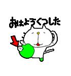 みちのくねこ3〜時々気仙沼弁〜(個別スタンプ:5)