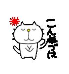 みちのくねこ3〜時々気仙沼弁〜(個別スタンプ:6)
