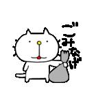 みちのくねこ3〜時々気仙沼弁〜(個別スタンプ:7)