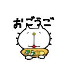 みちのくねこ3〜時々気仙沼弁〜(個別スタンプ:8)
