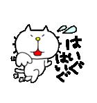 みちのくねこ3〜時々気仙沼弁〜(個別スタンプ:9)