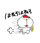 みちのくねこ3〜時々気仙沼弁〜(個別スタンプ:10)