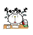 みちのくねこ3〜時々気仙沼弁〜(個別スタンプ:11)