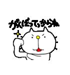 みちのくねこ3〜時々気仙沼弁〜(個別スタンプ:12)