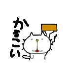 みちのくねこ3〜時々気仙沼弁〜(個別スタンプ:13)
