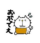みちのくねこ3〜時々気仙沼弁〜(個別スタンプ:14)