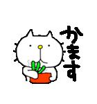 みちのくねこ3〜時々気仙沼弁〜(個別スタンプ:15)