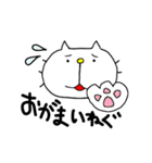 みちのくねこ3〜時々気仙沼弁〜(個別スタンプ:16)