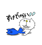 みちのくねこ3〜時々気仙沼弁〜(個別スタンプ:18)