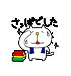 みちのくねこ3〜時々気仙沼弁〜(個別スタンプ:19)
