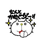 みちのくねこ3〜時々気仙沼弁〜(個別スタンプ:20)