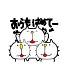 みちのくねこ3〜時々気仙沼弁〜(個別スタンプ:21)