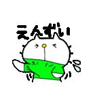 みちのくねこ3〜時々気仙沼弁〜(個別スタンプ:23)