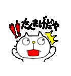 みちのくねこ3〜時々気仙沼弁〜(個別スタンプ:25)