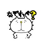 みちのくねこ3〜時々気仙沼弁〜(個別スタンプ:26)