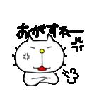 みちのくねこ3〜時々気仙沼弁〜(個別スタンプ:28)