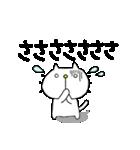みちのくねこ3〜時々気仙沼弁〜(個別スタンプ:30)