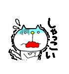 みちのくねこ3〜時々気仙沼弁〜(個別スタンプ:31)