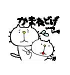 みちのくねこ3〜時々気仙沼弁〜(個別スタンプ:34)