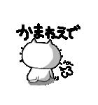みちのくねこ3〜時々気仙沼弁〜(個別スタンプ:35)