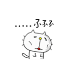 みちのくねこ3〜時々気仙沼弁〜(個別スタンプ:36)