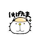 みちのくねこ3〜時々気仙沼弁〜(個別スタンプ:37)