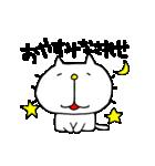 みちのくねこ3〜時々気仙沼弁〜(個別スタンプ:40)