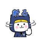 にゃんこ忍者(個別スタンプ:02)
