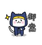 にゃんこ忍者(個別スタンプ:03)