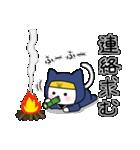にゃんこ忍者(個別スタンプ:04)