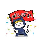 にゃんこ忍者(個別スタンプ:05)