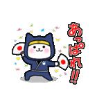 にゃんこ忍者(個別スタンプ:06)