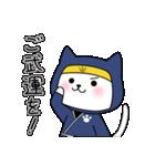 にゃんこ忍者(個別スタンプ:07)