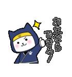 にゃんこ忍者(個別スタンプ:08)