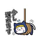 にゃんこ忍者(個別スタンプ:09)