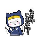 にゃんこ忍者(個別スタンプ:10)