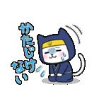 にゃんこ忍者(個別スタンプ:14)