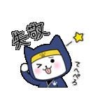 にゃんこ忍者(個別スタンプ:15)