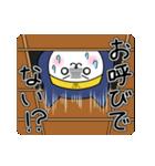 にゃんこ忍者(個別スタンプ:16)