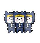 にゃんこ忍者(個別スタンプ:18)