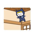 にゃんこ忍者(個別スタンプ:21)