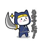 にゃんこ忍者(個別スタンプ:23)