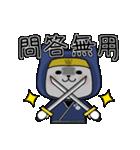 にゃんこ忍者(個別スタンプ:24)