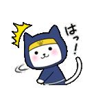 にゃんこ忍者(個別スタンプ:25)