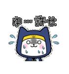 にゃんこ忍者(個別スタンプ:26)
