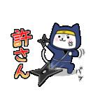 にゃんこ忍者(個別スタンプ:27)