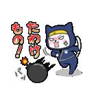 にゃんこ忍者(個別スタンプ:28)